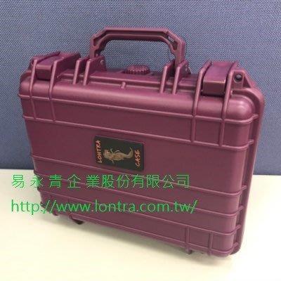 【易永青專業氣密箱】WR-12 (紫)   防水箱/攝影箱/工具箱/器材箱/儀器箱 / 非Pelican