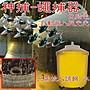 中華批發網:AH-G-03-01 神補-蠅捕器..抓蒼蠅 捕蒼蠅 補蒼蠅 補蠅機 捕蠅器 補蠅器