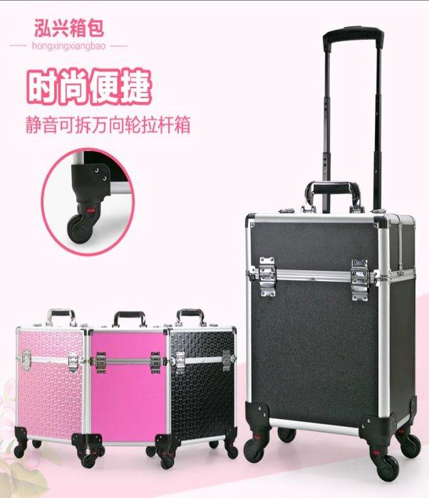 【小曖優品】專業多層多功能大容量美睫美甲紋繡美發化妝師跟妝拉杆箱工具箱包XA6.48