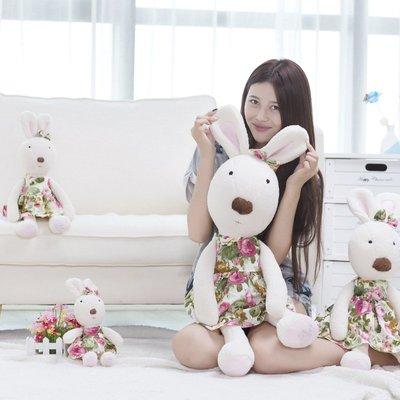 公仔SG344碎花裙款lesucre砂糖兔公仔毛絨玩具布娃娃送女孩生日禮物