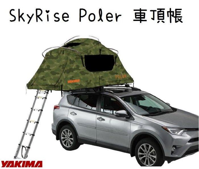 【野道家】YAKIMA SkyRise Poler M 車頂帳 (限宅配)