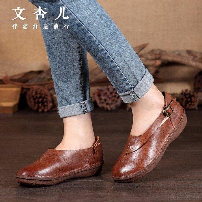 日和生活館 春秋真皮女鞋新款手工復古文藝森女淺口單鞋新年禮物品牌女鞋 427S88