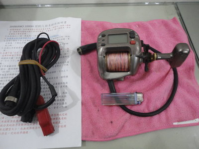 樂/速小電捲SHIMANO 高速型電動捲線器 電動丸 1000h