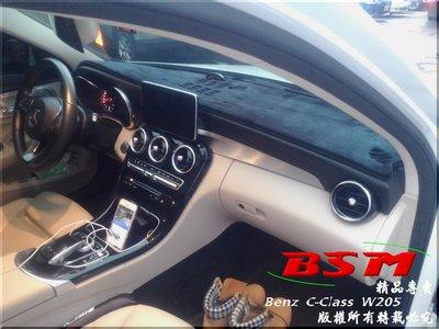BSM|黑色絨毛避光墊|三菱 Grand Lancer Eclipse Galant ASX Savrin