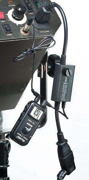 呈現攝影-韓國 SMDV AC轉DC電源供應器 棚燈用攝影棚 工作室 婚紗 odin Strato II Flash Wave III