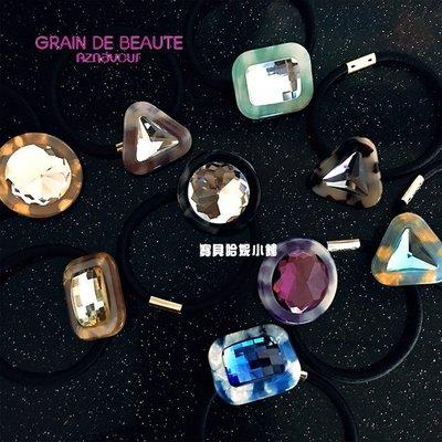 BHJ275-法國品牌Grain de Beaute 百搭簡約水晶鑽髮圈 髮束【韓國製】Aznavour