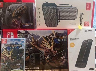 【免卡分期】任天堂NS SWITCH加強主機 魔物獵人 崛起(大全配) 台灣公司 現貨 全新商品