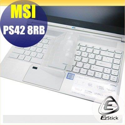 【Ezstick】MSI PS42 8RB 奈米銀抗菌TPU 鍵盤保護膜 鍵盤膜