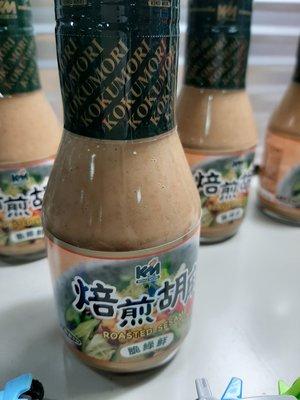 焙煎胡麻醬 220 ml /瓶  現貨 (A023)