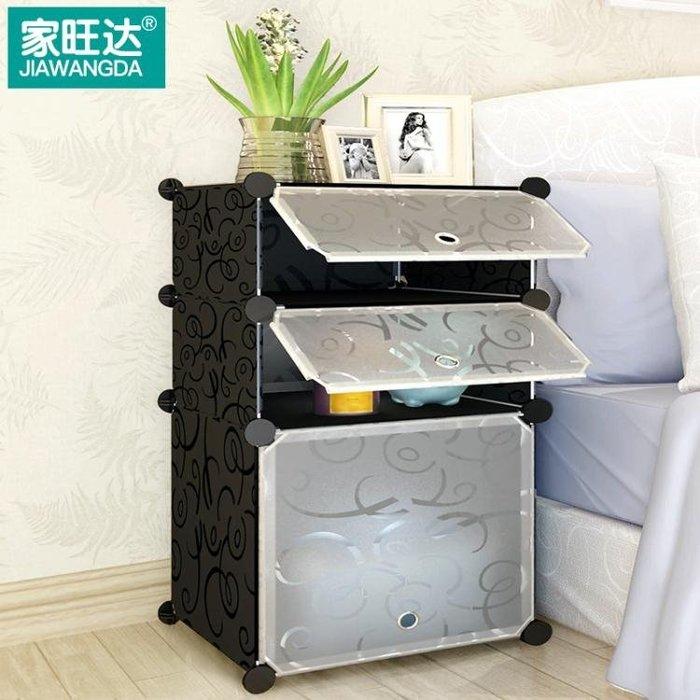 床頭櫃 家旺達床頭櫃簡約現代塑料置物櫃收納櫃儲物櫃子帶門組裝加寬邊櫃jy