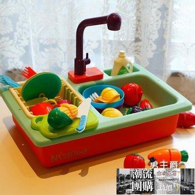 過家家玩具 禮物寶寶洗碗玩具出水廚房水池過家家女孩男紐奇機XW【潮流團購】