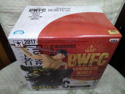 現貨 日版 金證 海賊王 航海王 造形王 造型王頂上決戰 BWFC 世界大賽 索隆 彩色