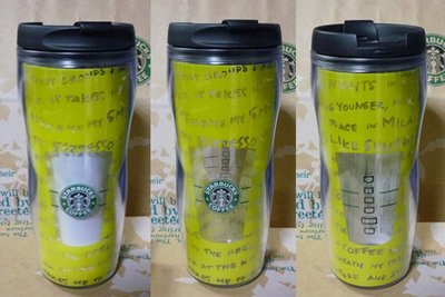 Starbucks星巴克~日本 2009年  夏季 透明文字雕  黃色透隨行杯 ☆16oz~全新己絶版~台北可面交
