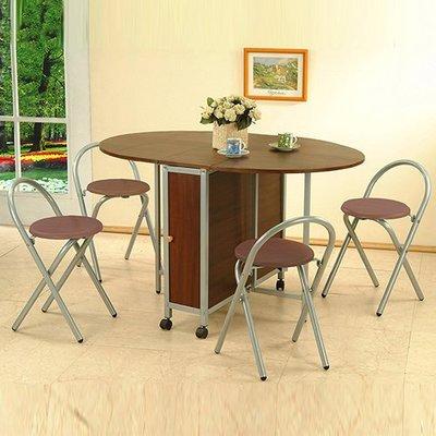 【樂樂生活精品】《C&B》橢圓折疊多用途蝴蝶桌椅組(一桌四椅) 免運費! (請看關於我)
