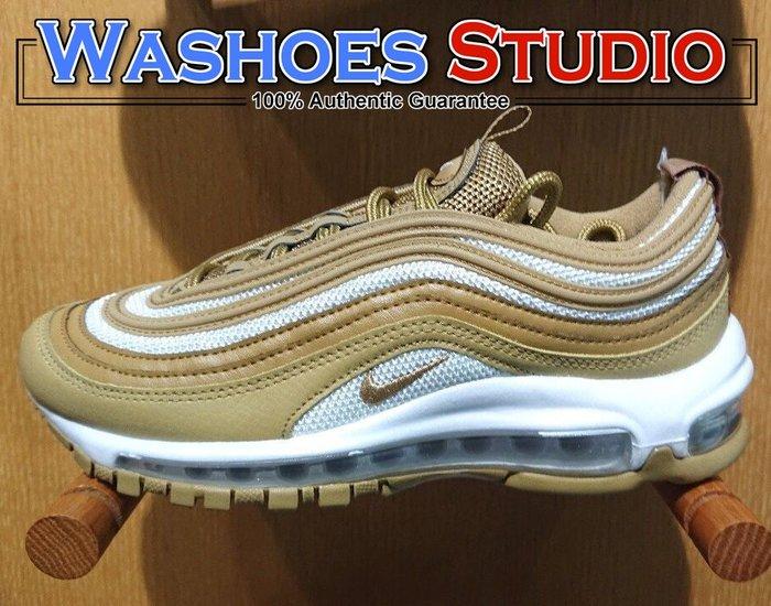 Washoes Nike Wmns Air Max 97 小麥色 土黃 921733-702 女鞋 焦糖 金黃 慢跑鞋