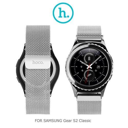 【愛瘋潮】急件勿下 HOCO 浩酷 SAMSUNG Gear S2 Classic 格朗錶帶米蘭尼斯款 / 銀色