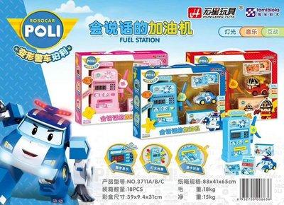 佳佳玩具 ----- 正版授權 救援小英雄 POLI 波力 安寶 羅伊 會說話的加油機【CF146283】