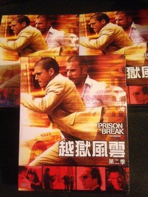 (全新未拆封)越獄風雲 Prison Break 第二季 第2季DVD(得利公司貨)