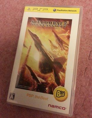 日版自用珍藏PSP空戰ACE COMBAT X第二代遊戲片NT420出清!