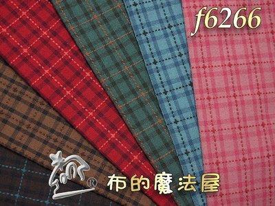 【布的魔法屋】f6266日本進口1/2呎組蘇格蘭格紋拼布證書班先染配色布組(拼布布組套布組蘇格蘭格子布料checked)