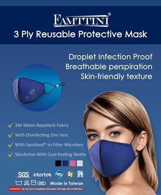 布口罩 外銷美國 奈米鋅離子 三層式 可水洗 機場時尚風格