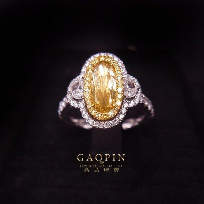 【高品珠寶】1.16克拉黃鑽石戒指 (已售出可訂製) #963
