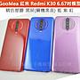 GooMea模型精仿小米Redmi 紅米 K30 6.67吋展...