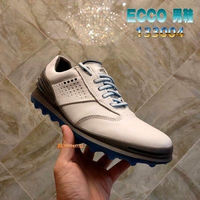 正貨ECCO GOLF CAGE PRO 高爾夫鞋 納帕皮製作 運動鞋 休閒鞋 高品質 技術融合 舒適透氣 133004