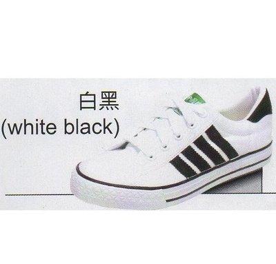 騰隆雨衣鞋行-中國強-經典百搭休閒帆布鞋MIT CH81-白黑