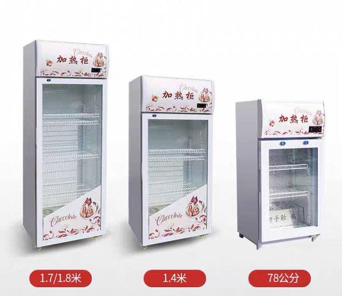 宇煌百貨-飲料加熱櫃牛奶保暖櫃保溫櫃商用展示櫃恆溫熱飲櫃1.2米
