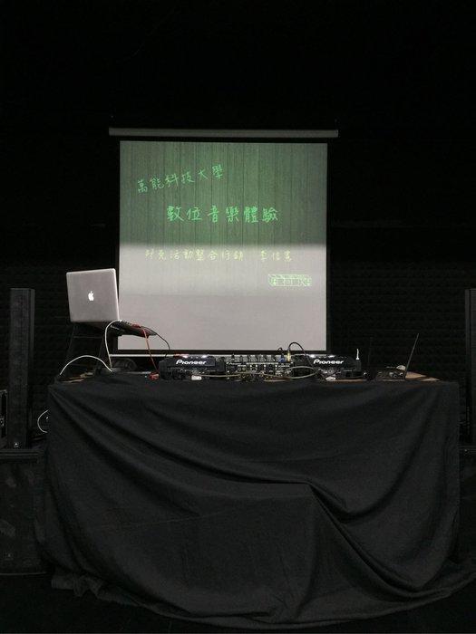 CDJ-2000NXS DJM-900NXS   DJ器材出租、百大DJ指定款機型。
