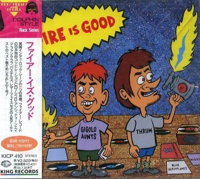 K - Fire Is Good - THRUM,EUGENIUS ...(1994) - 日版 CD NEW
