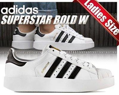 【Admonish】 Adidas Original Superstar 增高鞋 基本款 金標 BA7666 女鞋 厚底