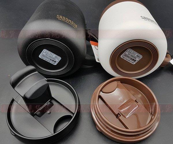 【現貨商】SADOMAIN仙德曼 LL351 保溫咖啡濾掛杯 316不鏽鋼辦公杯直飲式咖啡杯保冰杯保溫杯 350ml黑色