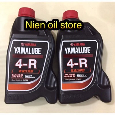 【Nien oil store】YAMAHA 山葉 原廠 4-R 4R 10w40 900cc 合成機油
