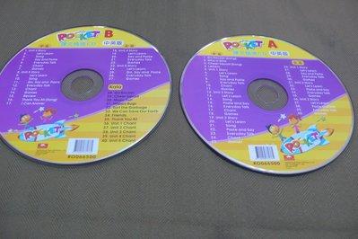 紫色小館83-1----ROCKET{A.B}