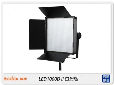 ☆閃新☆GODOX 神牛 LED1000D II 白光版 LED燈 補光 取代LED1000W(公司貨)LED1000
