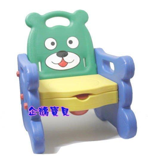 @企鵝寶貝二館@ 台灣製~多功能小熊造型幼兒訓練便器.馬桶~底部加大超穩~~請先詢問是否有貨???