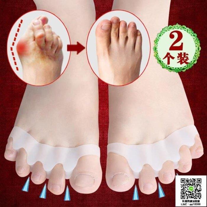 五指重疊分離器腳趾彎曲變形  腳趾  99一件免運