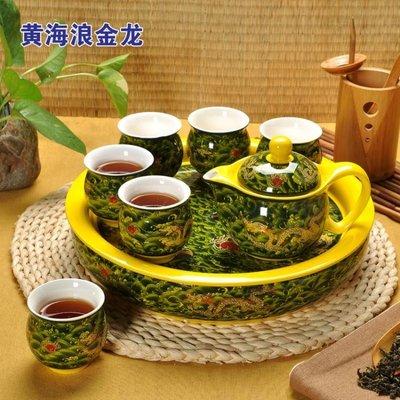 景德鎮家用茶具套裝 茶盤茶台整套雙層陶瓷功夫茶杯茶壺 HM    全館免運