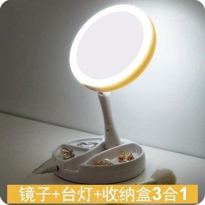 化妝鏡優思居帶led燈化妝鏡折疊化妝小鏡子宿舍臺式USB插電公主鏡梳妝鏡 SHNK