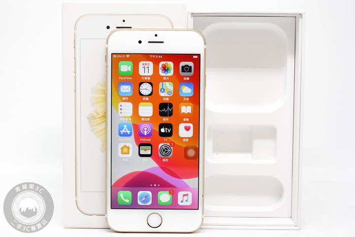 【高雄青蘋果3C】Apple iPhone 6S 128G 128GB 金 4.7吋 iOS13.5.1 #54551