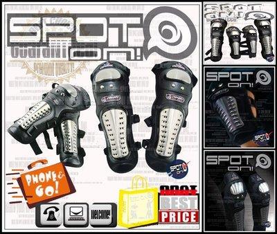 Spot ON - S12 金屬護具-...