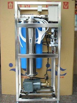 【富洺淨水】 商用(營業用)800加侖獨立式RO逆滲透純水機