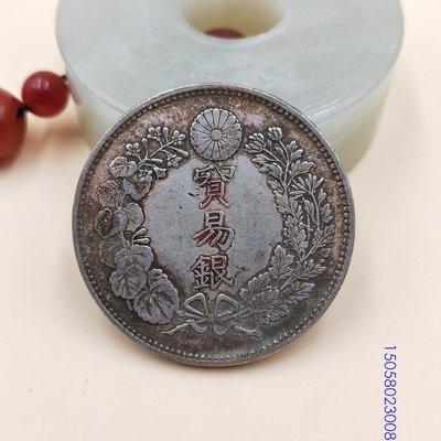 古玩錢幣收藏品包老包真 銀幣收藏 大日本明治八年 貿易銀 珍品龍洋 老銀元 洋錢