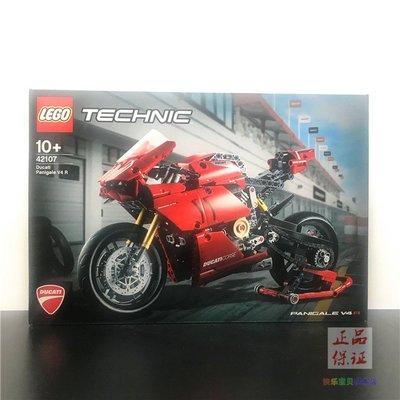 積木樂高 LEGO 42107  樂高積木玩具 科技機械組 杜卡迪 V4R摩托車