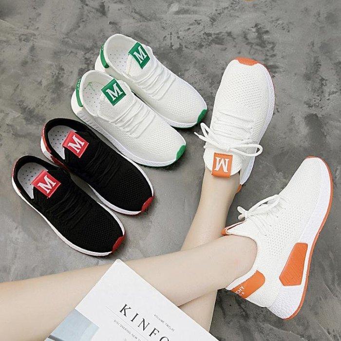 飛織運動鞋飛織運動鞋女2020夏季新款百搭小白鞋平底休閒輕便網面軟底跑步鞋  柳風向