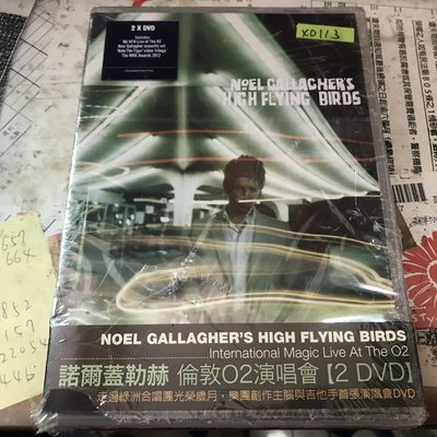 *還有唱片行*NOEL CALLACHER / HIGH FLYING 2DVD 全新 X0113(149起拍)