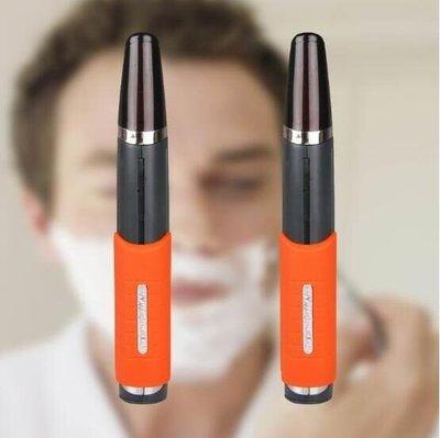 男士雙頭電動剃毛器鼻毛發刮毛器剃須刀