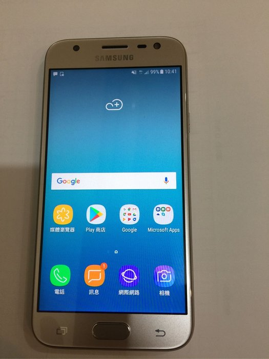 Samsung Galaxy J3 Pro 16G
